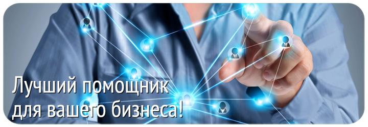 Московская служба доставки